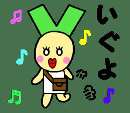 Dialect stamp of Gunma Prefecture. sticker #623584