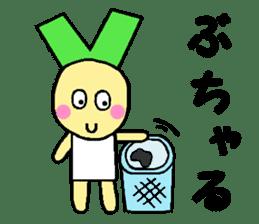 Dialect stamp of Gunma Prefecture. sticker #623586