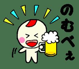 Dialect stamp of Gunma Prefecture. sticker #623587