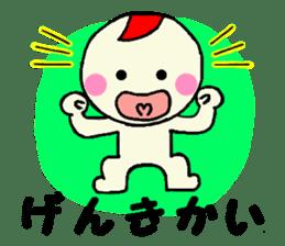 Dialect stamp of Gunma Prefecture. sticker #623589