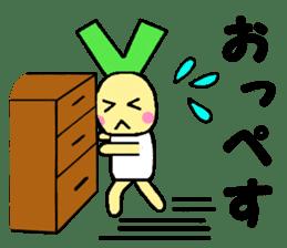 Dialect stamp of Gunma Prefecture. sticker #623590
