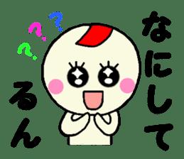Dialect stamp of Gunma Prefecture. sticker #623592