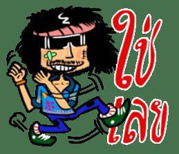 Zer-Zer Vol.2 sticker #623656
