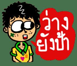 Zer-Zer Vol.2 sticker #623664