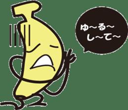 Surprise banana sticker #624505
