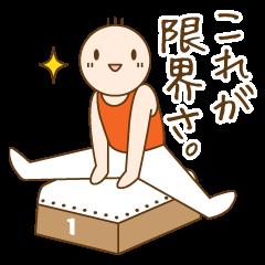 Gymnast (japanese)