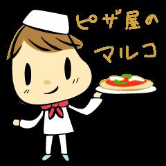 Pizzaiolo Marco