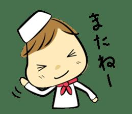 Pizzaiolo Marco sticker #624724