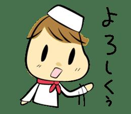 Pizzaiolo Marco sticker #624727