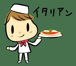 Pizzaiolo Marco sticker #624750