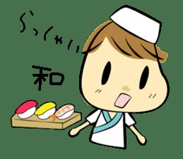 Pizzaiolo Marco sticker #624751
