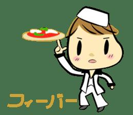 Pizzaiolo Marco sticker #624754