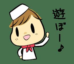 Pizzaiolo Marco sticker #624758