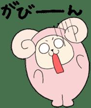 Taro sticker #624844