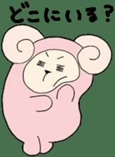 Taro sticker #624866