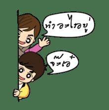 Cute Couple EP.2 Go&Nana sticker #624972