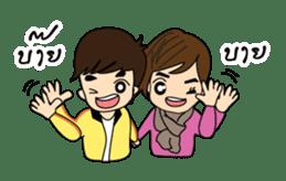 Cute Couple EP.2 Go&Nana sticker #624985