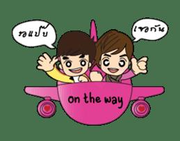 Cute Couple EP.2 Go&Nana sticker #624987