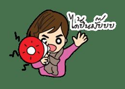 Cute Couple EP.2 Go&Nana sticker #624989