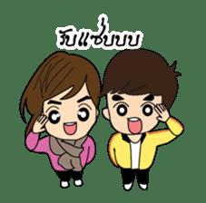 Cute Couple EP.2 Go&Nana sticker #624990