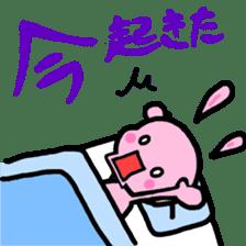 Pink rabbit sticker #625624