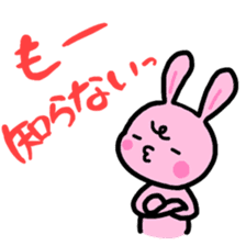 Pink rabbit sticker #625632