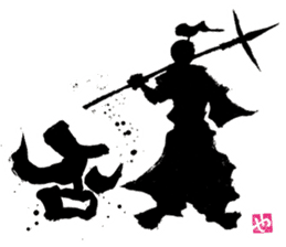 SUMI ZAMURAI vol.2 sticker #626323