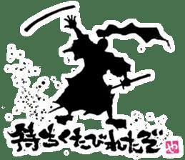 SUMI ZAMURAI vol.2 sticker #626329