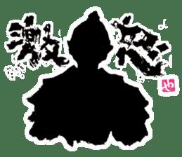 SUMI ZAMURAI vol.2 sticker #626333