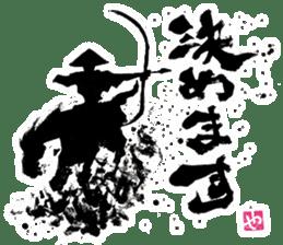 SUMI ZAMURAI vol.2 sticker #626336