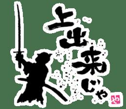 SUMI ZAMURAI vol.2 sticker #626338