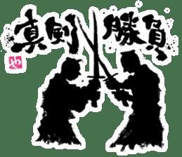 SUMI ZAMURAI vol.2 sticker #626339
