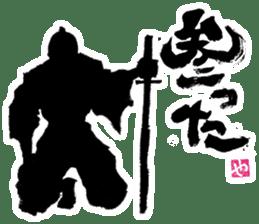 SUMI ZAMURAI vol.2 sticker #626340