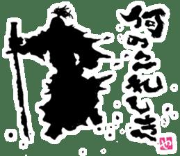 SUMI ZAMURAI vol.2 sticker #626342