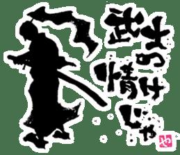 SUMI ZAMURAI vol.2 sticker #626344