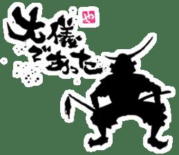 SUMI ZAMURAI vol.2 sticker #626346