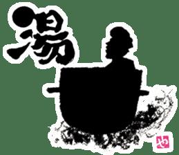 SUMI ZAMURAI vol.2 sticker #626349
