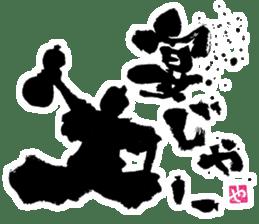SUMI ZAMURAI vol.2 sticker #626352