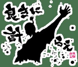 SUMI ZAMURAI vol.2 sticker #626353