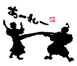 SUMI ZAMURAI vol.2 sticker #626354