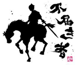 SUMI ZAMURAI vol.2 sticker #626355