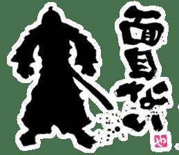 SUMI ZAMURAI vol.2 sticker #626357