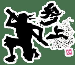SUMI ZAMURAI vol.2 sticker #626359