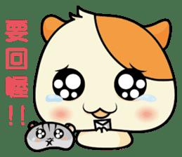 KUKU&NANA sticker #626363
