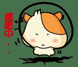KUKU&NANA sticker #626375