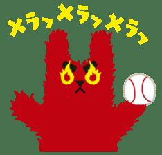 yorosikunanodesu.i am teleusa. sticker #626617