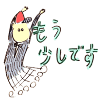 KIMYO~ sticker #626695