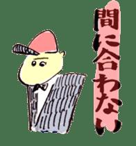 KIMYO~ sticker #626696
