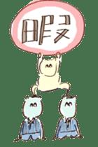 KIMYO~ sticker #626703