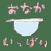 KIMYO~ sticker #626710
